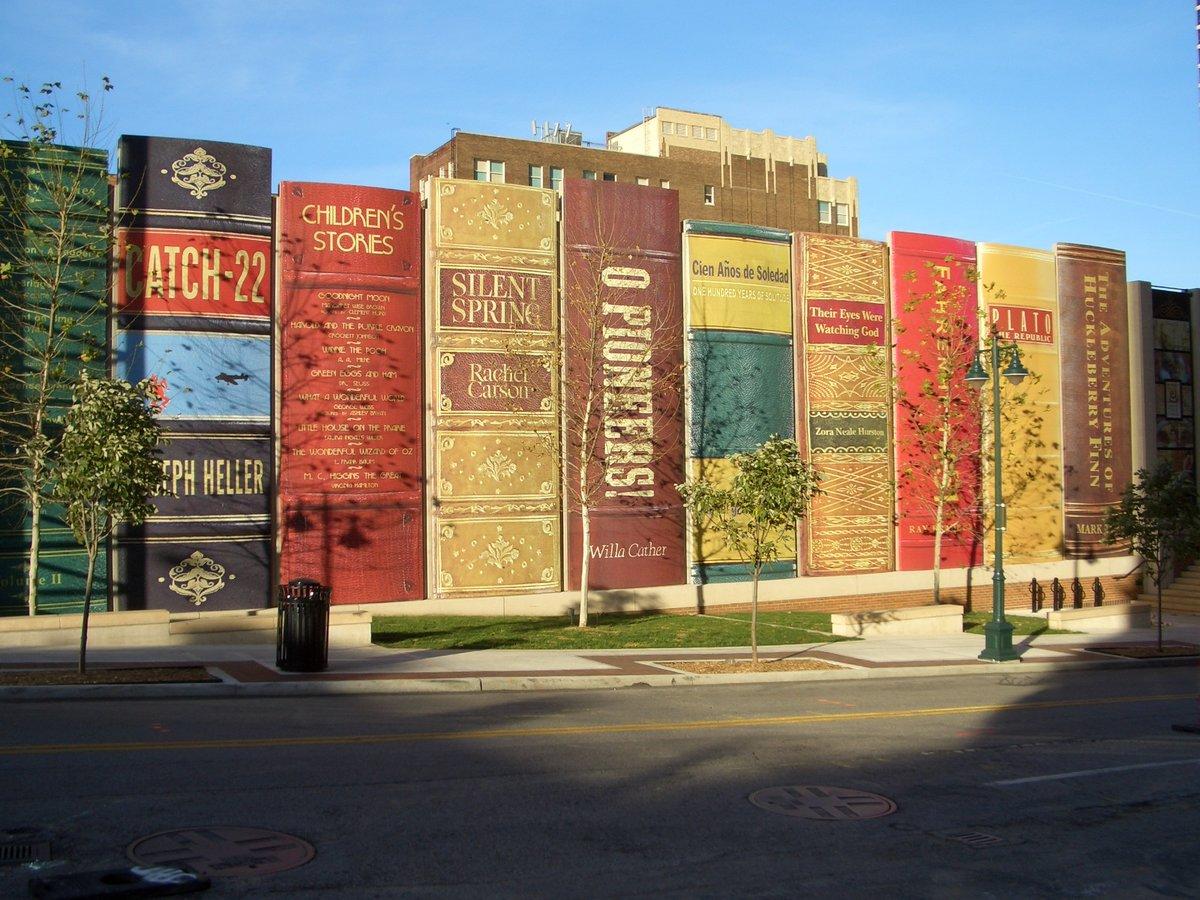 библиотека Канзас-Сити
