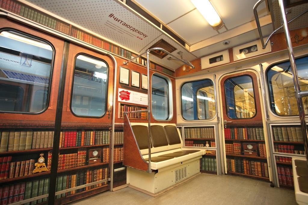 библиотека в метро