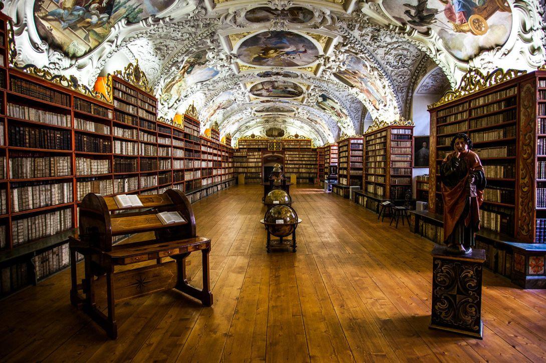 библиотека Клементиум