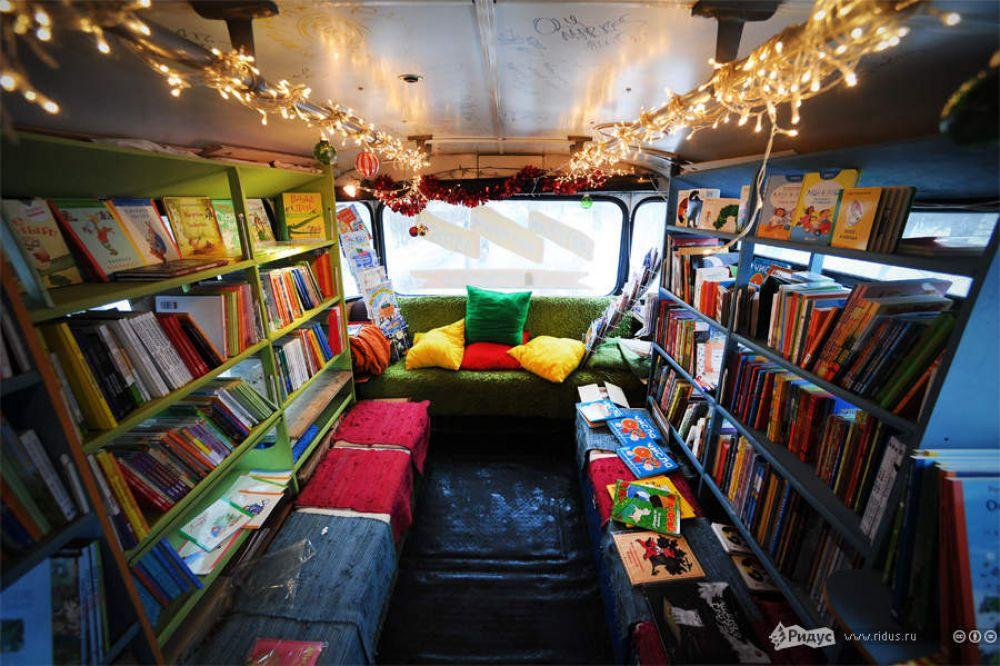 библиотека в автобусе