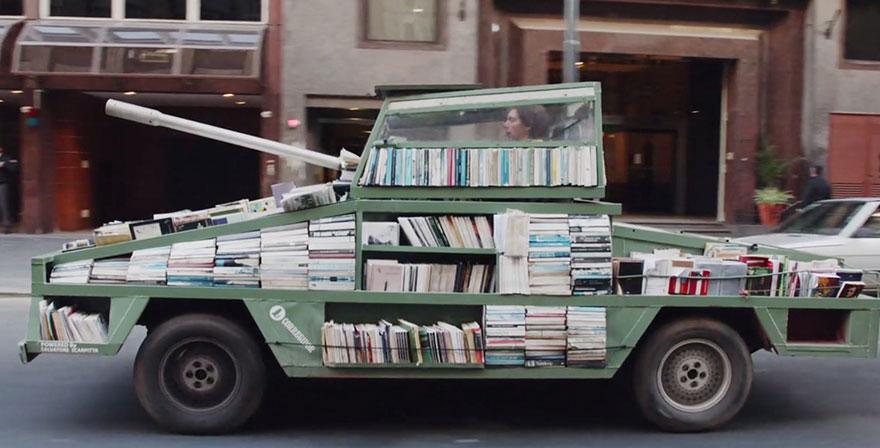 библиотека-танк